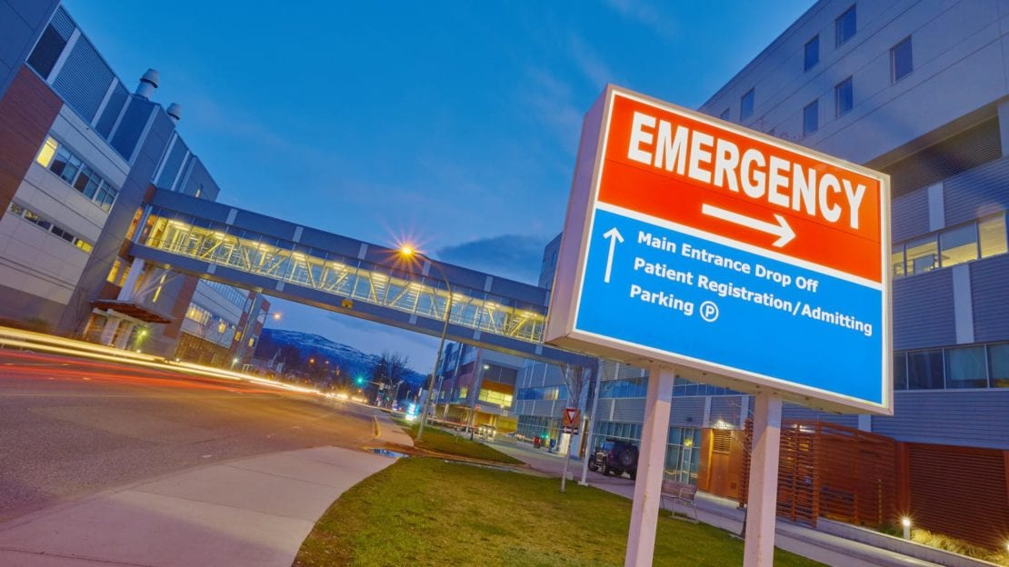 Emergency Room Sign Stock Photo